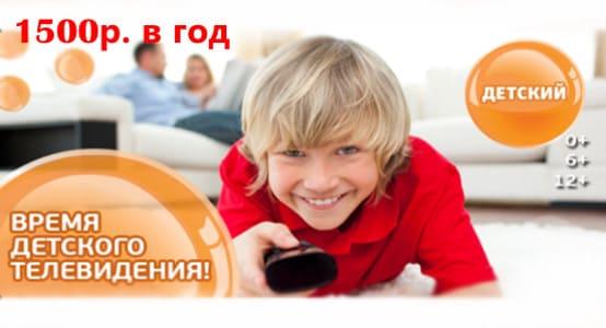 Триколор Мульт